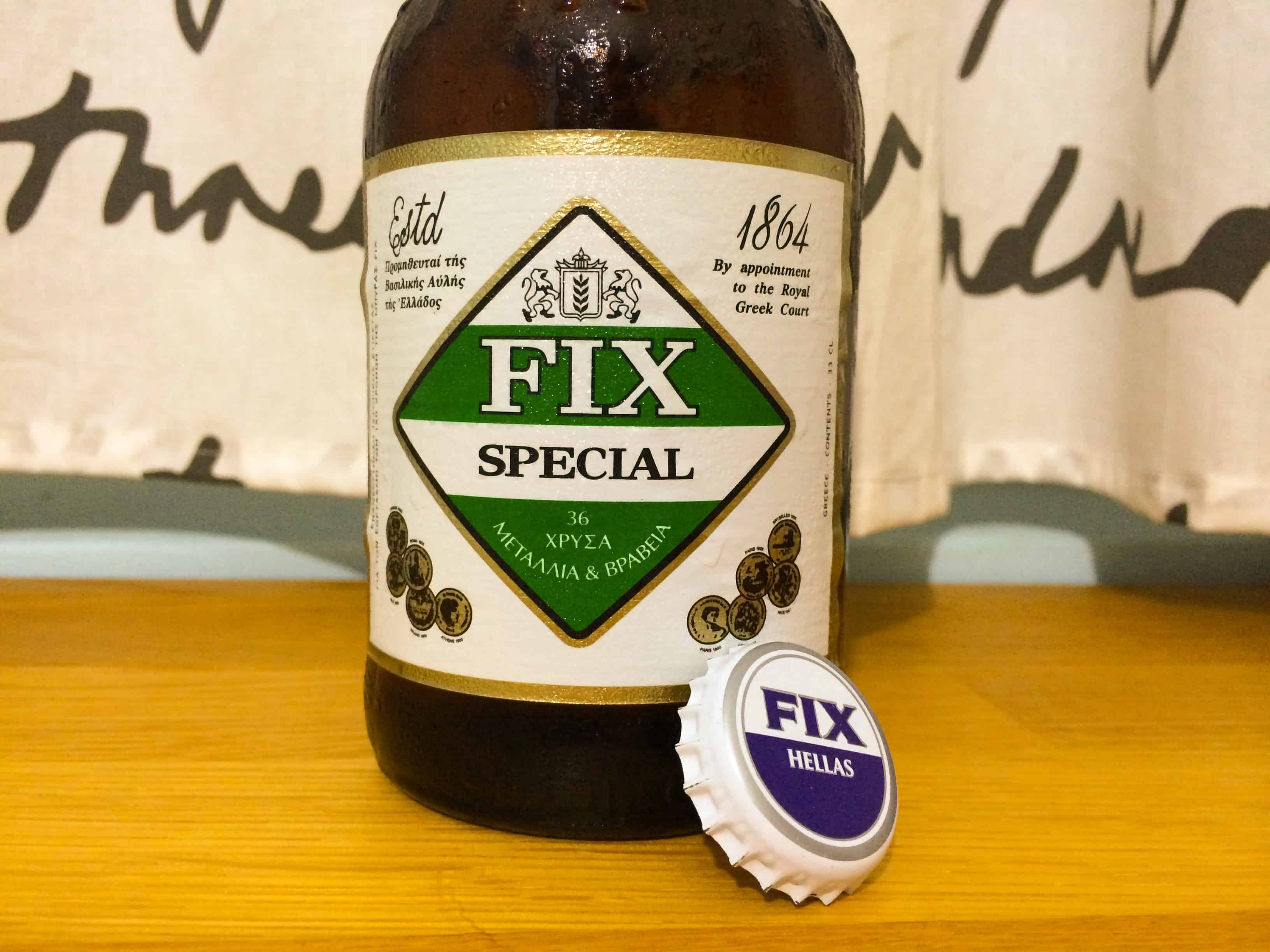 Photo of Fix Special 1864, un lager misterios