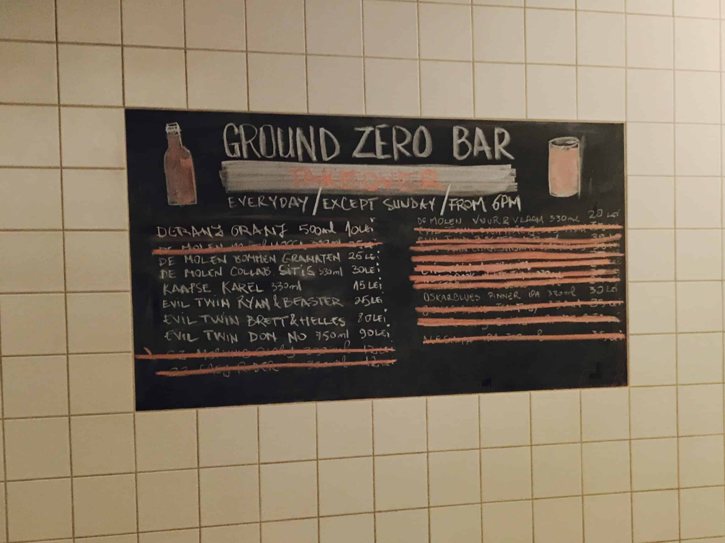 Photo of Ground Zero Bar